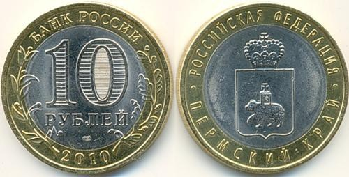 Скупка 10 рублевых монет 1 рубль 1756 года серебро цена