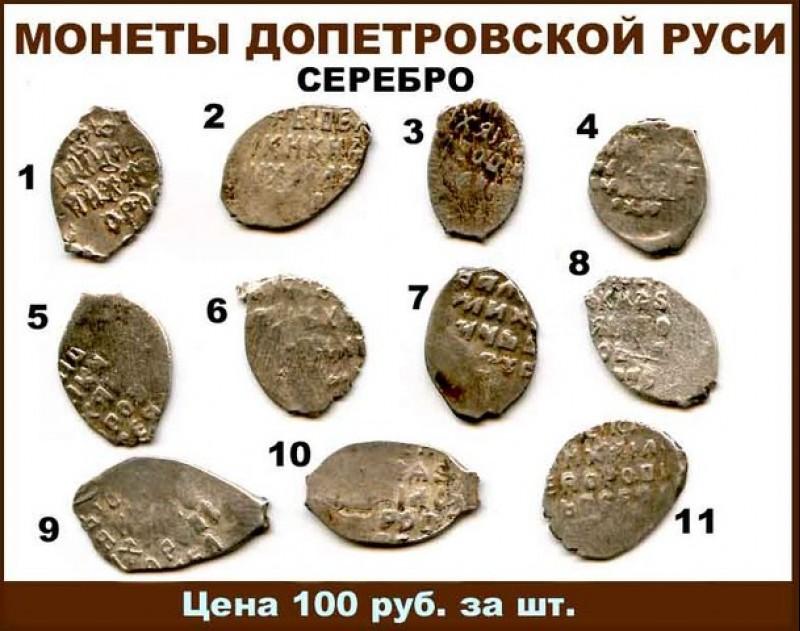 цены на советские монеты в беларуси