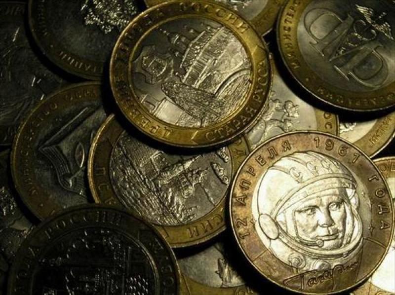 Юрьевец и другие юбилейные монеты, уфа, 100851