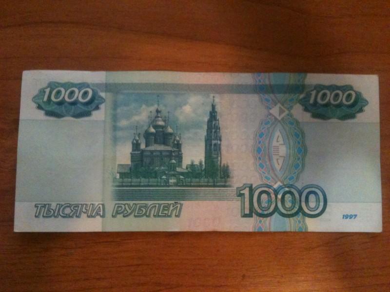 1000 в рублей путанну москве за купить