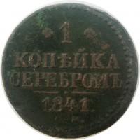 Монетшоп аукцион аукцион книг ссср