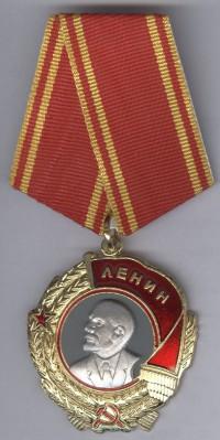 ФАЛЕРИСТИКА * Ордена, медали / Аукцион 153 vip
