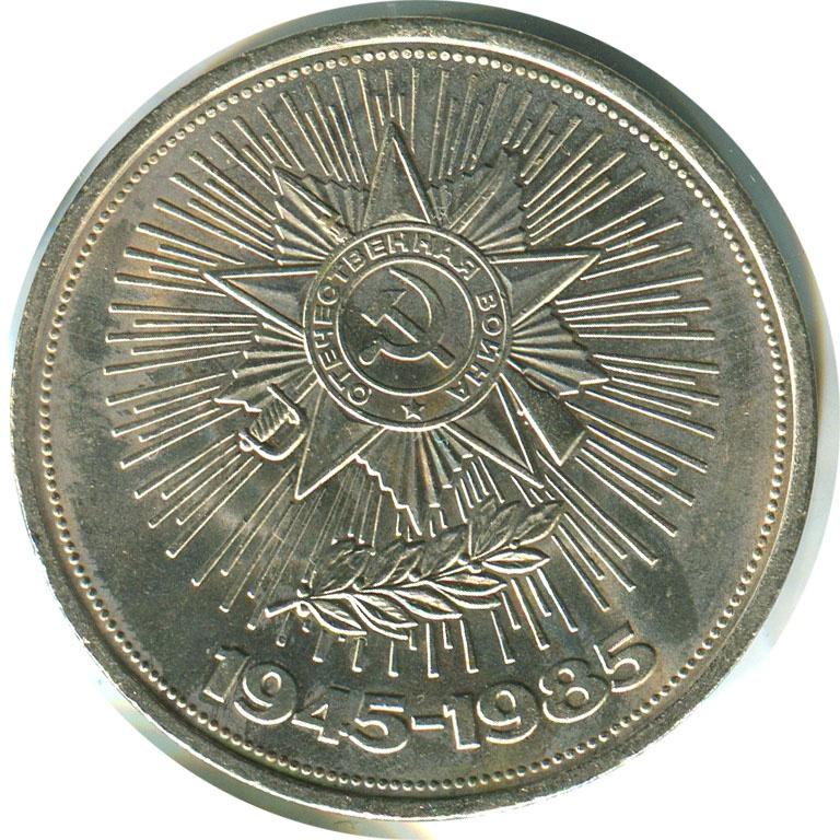 скачать таблицу юбилейных монет россии