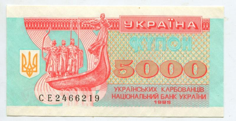 Покупка ссылок украина