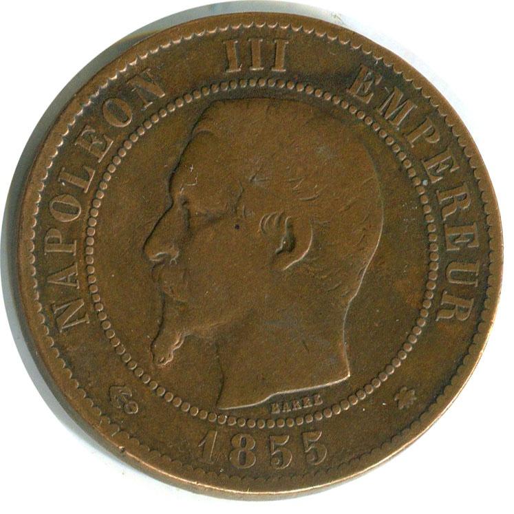 Наполеон 3 1855 монета цена стоимость 2 рубля 1997 года цена