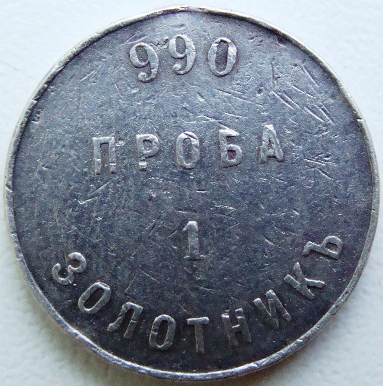 Аукцион золотник псков вокзальная 20 офисы