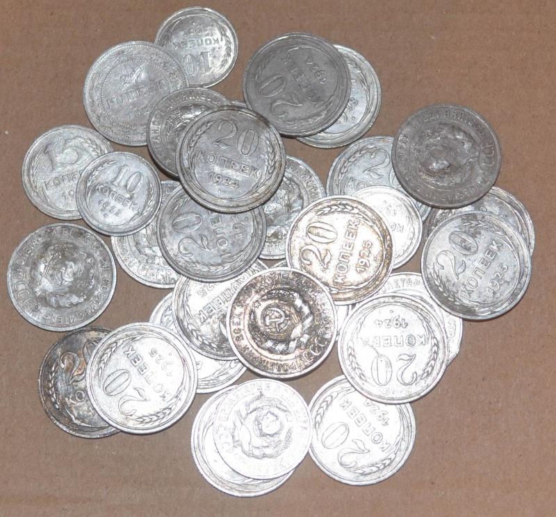 Аукционы серебряных монет рубль 2016 года ценные монеты