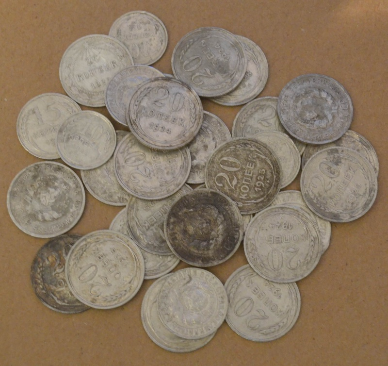 Аукцион по продаже монет ссср две копейки 1902 года спб
