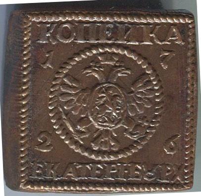 Продажа монет екатеринбург монеты 10 рублей купить