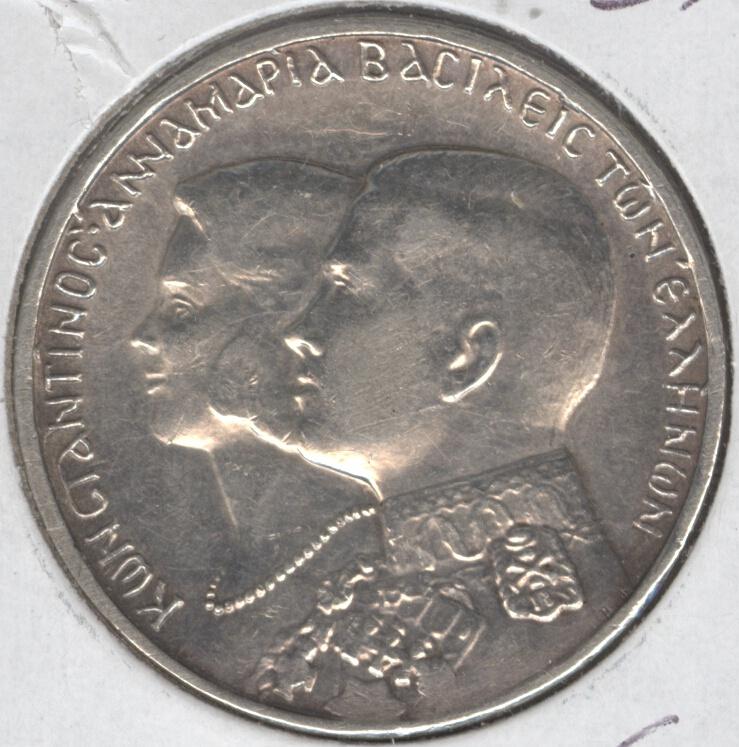 30 драхм 1964 греция 5 копеек 2009