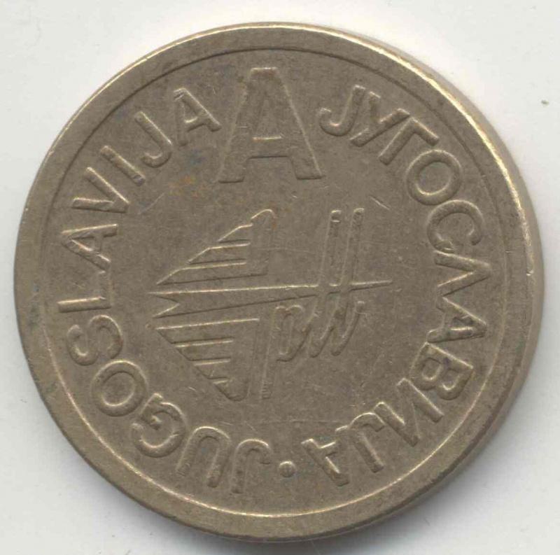 Монетный двор аукцион бакелитовые бусы
