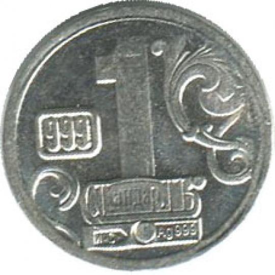 Менделеев серебро 1500000 вон