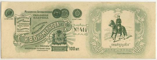 Аукцион монет нижний новгород тыл монеты