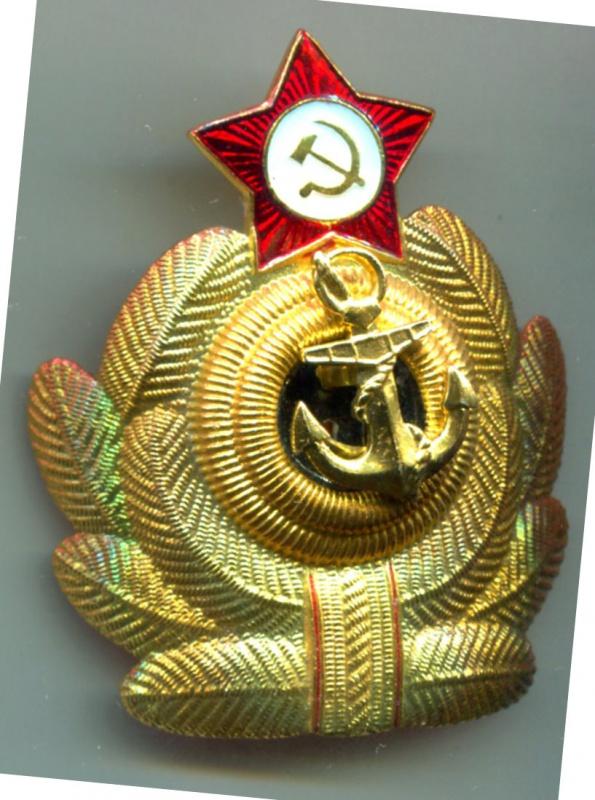 Аукцион по фалеристике монеты экваториальной гвинеи