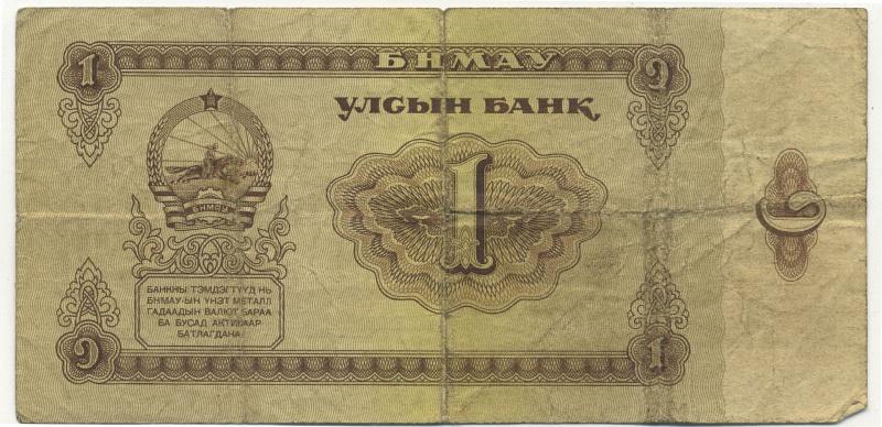 Аукцион монголия 1 латс 1924