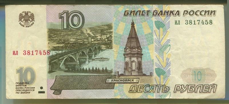 евро из чего состоит