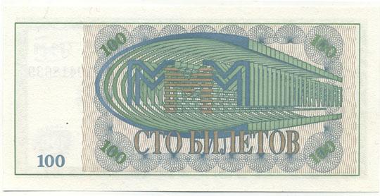 онлайн заявка на кредитную карту в евросети