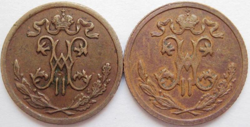 Кабинетная патина монеты монета 10 israel цена