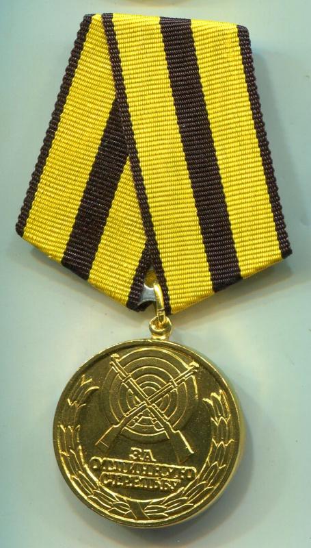 Аукцион медали магазин российских монет