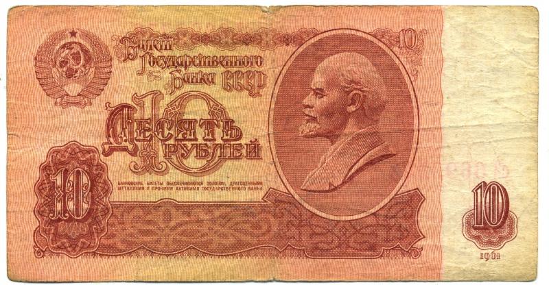 Бумажные деньги боны • россия 1917