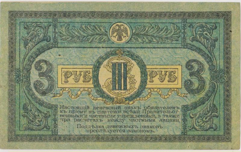 самые редкие медные монеты царской россии