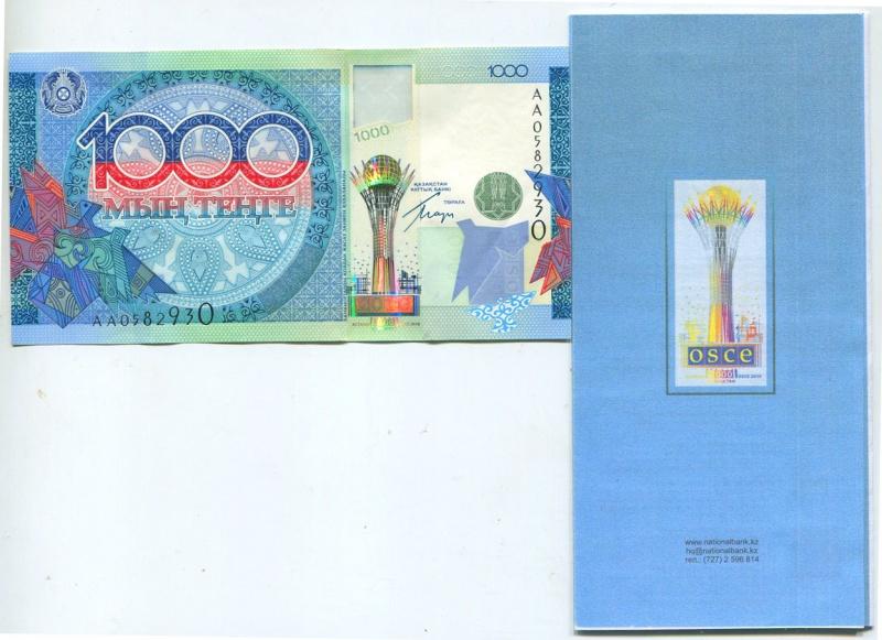 1000 тенге, Казахстан, 2010, банкнота посвящена председательству ...