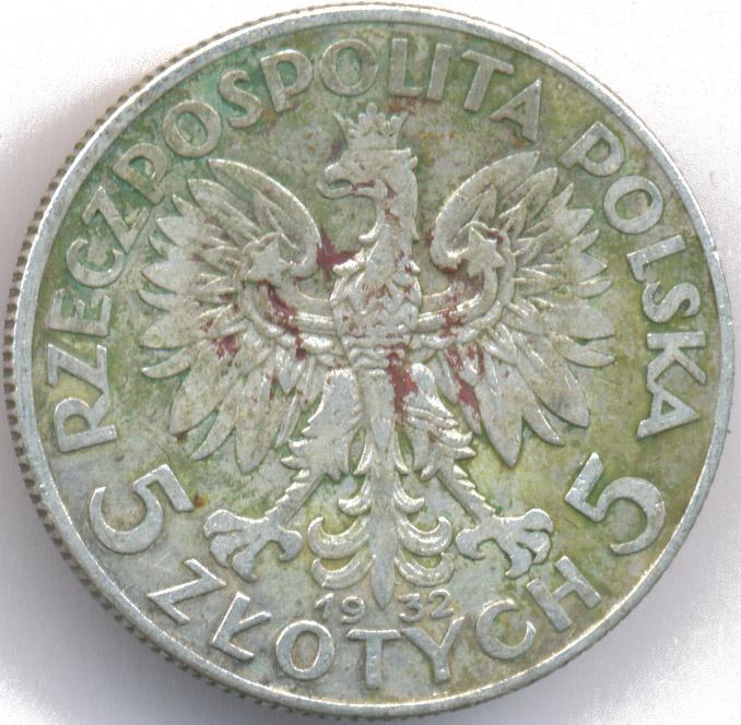 10 коп 1917 1967 цена
