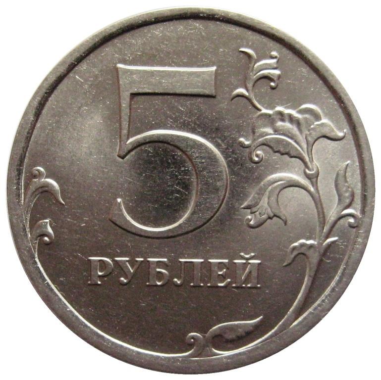 Монеты России регулярного чекана