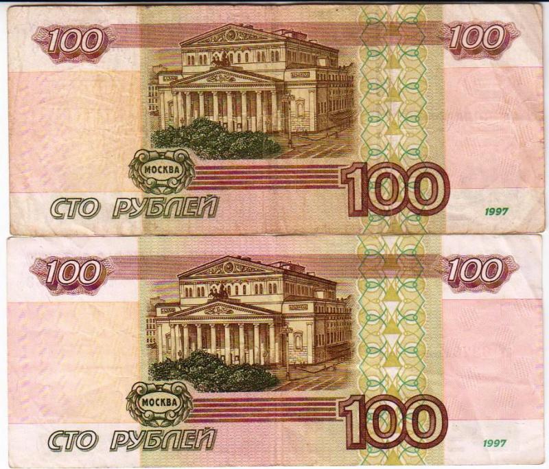 2 100 руб cinco centavos 1968 цена