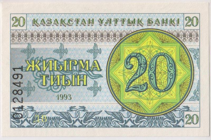 20 тенге 1993 пресс цена юбилейные монеты финляндии 5 евро