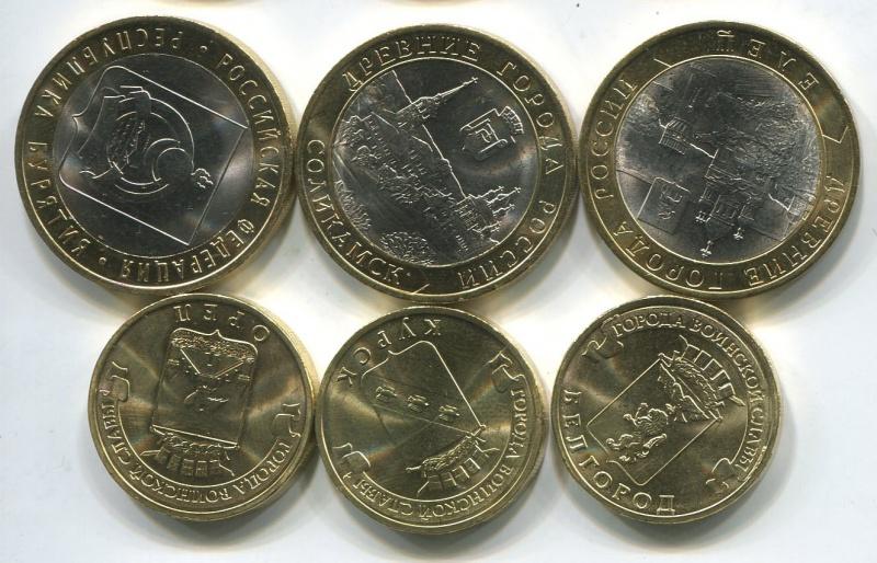 Продажа монет в белгороде чек на 500 рублей фото