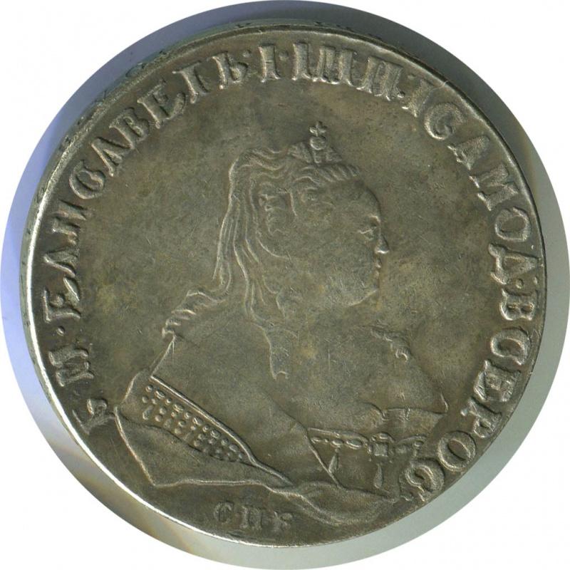 Нумизматический аукцион монет спб капустин василий