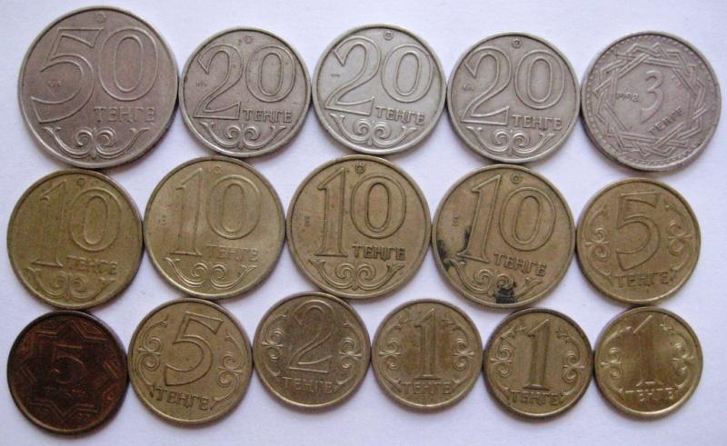 Тиин цена ценность исторических монет