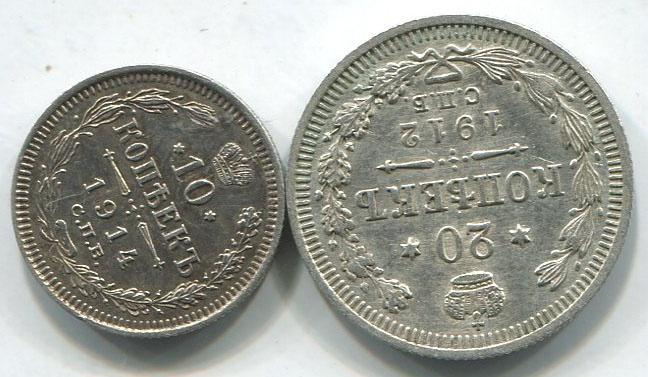 Продажа монет спб цены на монеты евро