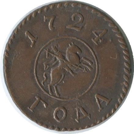 антиквариат альбом 6 выпусков знакомые 1857
