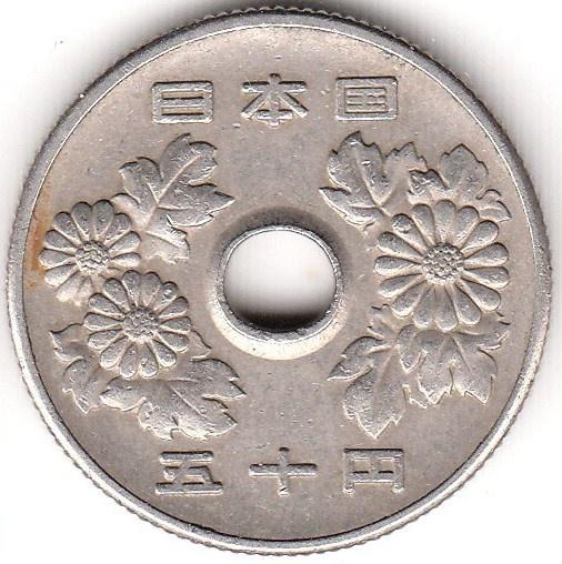 50 йен, Япония, 1969 / Аукцион 298 / МОНЕТЫ • Иностранные / Код ...