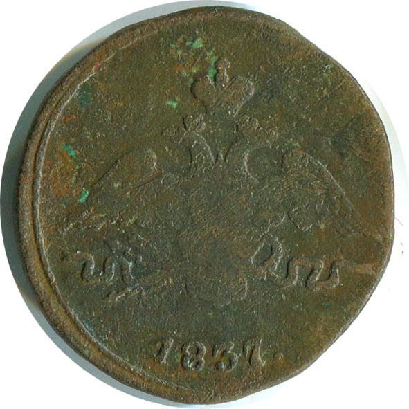 Монеты • россия до 1917 аукцион 355 код