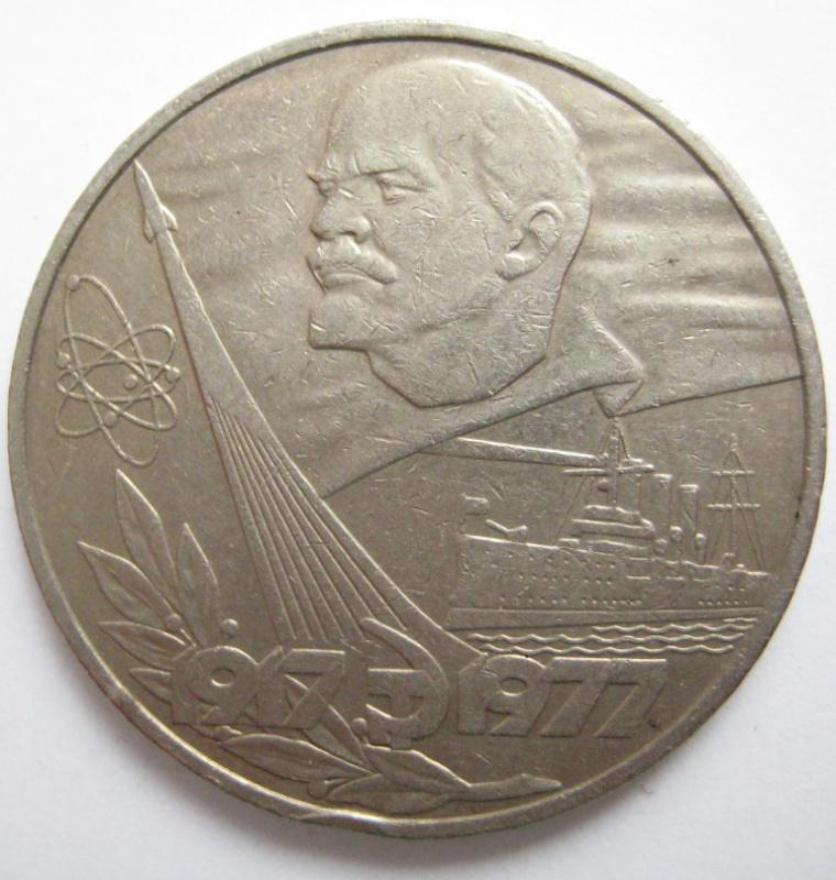 нумизматика монетники