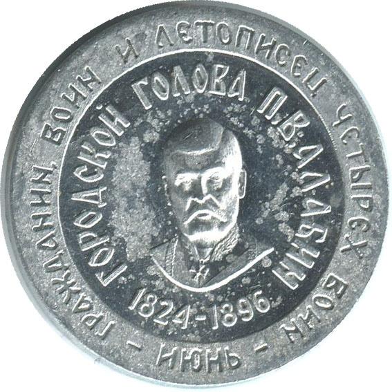 Самара аукцион монеты коллекционерные монеты и их стоимость
